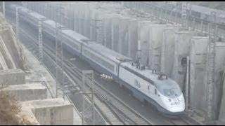 [China Railway]EMU Blue Arrow Lanjian 藍箭号動車組@Guizhou 貴州