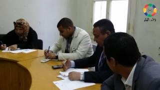 فيديو وصور| اجتماع لتدشين مبادرة «مدرستي نظيفة» في نجع حمادي | النجعاوية