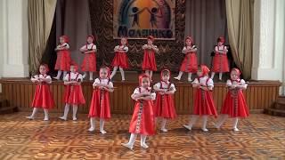 """""""Танец с ложками"""" Детская хореографическая студия """"Малятко"""""""