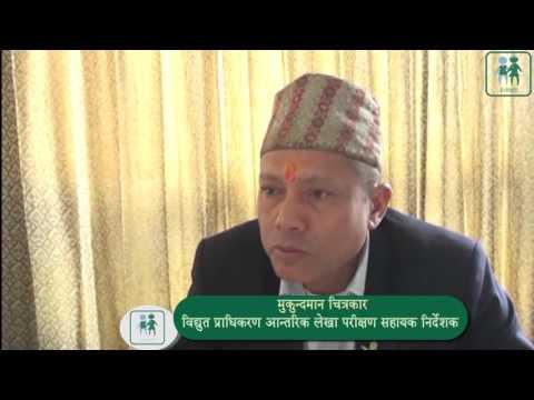 Ex-king Gyanendra Shah
