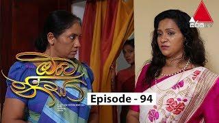Oba Nisa - Episode 94 | 01st July 2019 Thumbnail