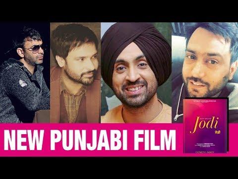 Jodi | New Punjabi Movie | Amrinder Gill, Diljit Dosanjh, Amberdeep Singh |  DAAH Films - YouTube