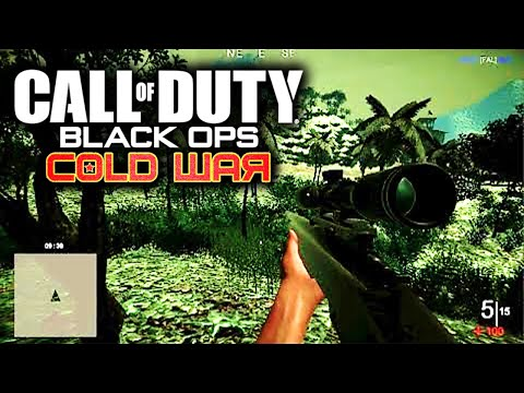 Black Ops Cold War Leaked Campaign Missions 8 Multiplayer Maps Zombies Map Call Of Duty 2020