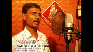 SURESH  PANJIYAR 8405982259  MA KATYANI  VOL 03 || SS MUSIC Presents ||