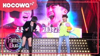 [Fantastic Duo] Ep 34_So Chan-whee
