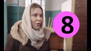 Ольга 3 сезон 8 серия - анонс и дата выхода