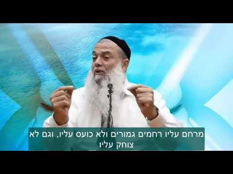 """2 הדברים הכי חשובים לאדם בחיים הם תקווה ואמונה! הרב יגאל כהן שליט""""א במסר מהמם"""