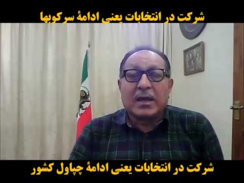 Video 316, April 30, 2017, Mr. M. Ziari and Dr. A. Nasre-Esfahani