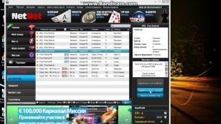 Обзор по покер руму NetBet. Как зарабатывать на покере бесплатно!!!(, 2016-03-06T04:05:20.000Z)