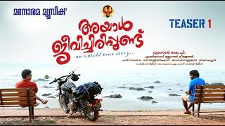 Download Hindi Video Songs - Ayal Jeevichirippund - Malayalam Movie Official Teaser 1| Manikandan | Vyasan KP