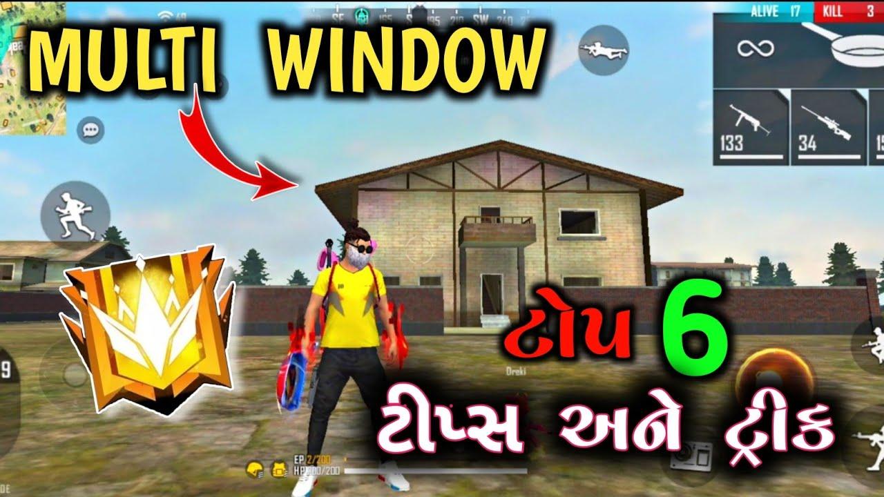 મલ્ટી વિન્ડો - ટોપ 6 નવી ટ્રીક 🔥||Gujarati Free Fire || Bombe Gaming