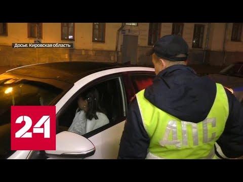 Неловкое дело: кировский судья остался без наказания, его жена - без прав - Россия 24