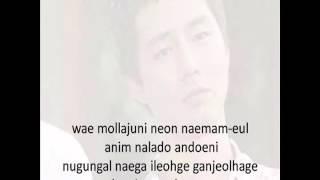 [ LYRIC ] Lee Hyun Sub   My Love ( Memories of Bali OST )