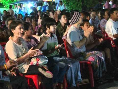 อบต ม่วงงาม จัดงานสองศาสน์สัมพันธ์ ครั้งที่ 8 ประจำปี 2555