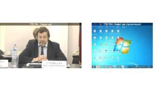 Совместное заседание Совета ТПП РФ по таможенной политике и Комитета по транспорту и экспедированию(, 2016-04-22T11:26:33.000Z)