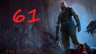The Witcher Прохождение Серия 61 (Финал)