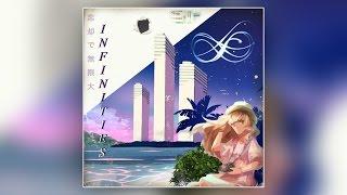 无限 Infinities by ia¢on   Full Album   Vaporwave