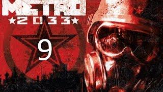 Прохождение игры Метро 2033 Часть 9: Чёрная станция, Полис, Аллея, Библиотека.