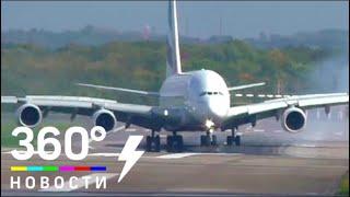 В Сети появилось видео виртуозной посадки самолета в Великобритании - МТ