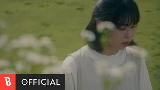 [M/V] Choi Yu Ree(최유리) - 잘 지내자, 우리