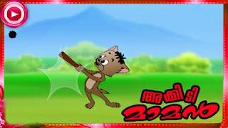 Malayalam Animation For Children - Akkidimaman - Malayalam Cartoon Videos Part - 5
