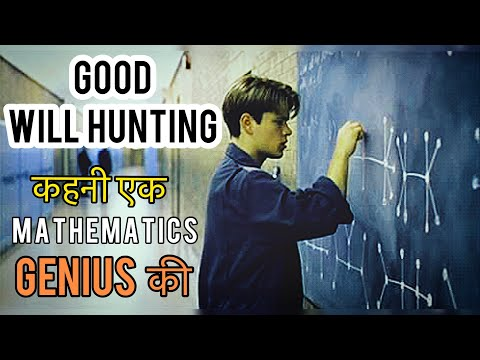 GOOD WILL HUNTING MOVIE EXPLAINED