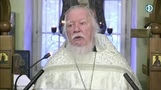 Протоиерей Димитрий Смирнов. Проповедь о радости неизбывной
