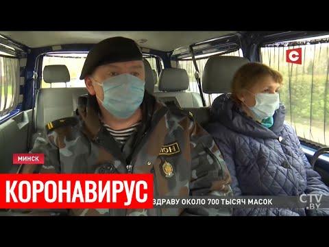 Коронавирус в Беларуси. Главное на сегодня (20.04). Самоизоляция: рейд по квартирам