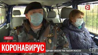 Коронавирус в Беларуси Главное на сегодня 20 04 Самоизоляция рейд по квартирам