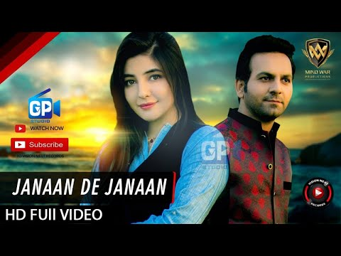 Gul Panra & Shan Khan Pashto New Songs 2018 | Janan De Janan - Pashto New Hd Ful Songs 2017
