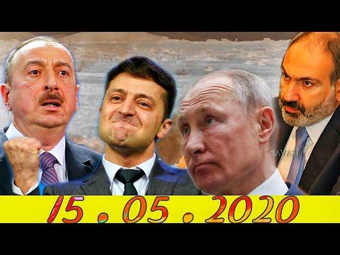 Баку провоцирует Армению, Россию вытеснят Ответственное решение Армении
