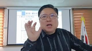11주 외식창업경영2