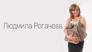 Промо ролик ведущего. Рогачева Людмила. X-Studios.ru