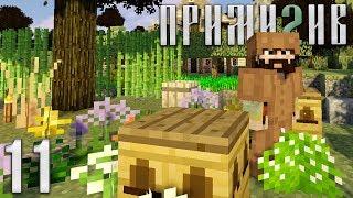 ПРИМИТИВ #11 - Уксус, пчёлы, два клинка!   Выживание с модом TerraFirmaCraft