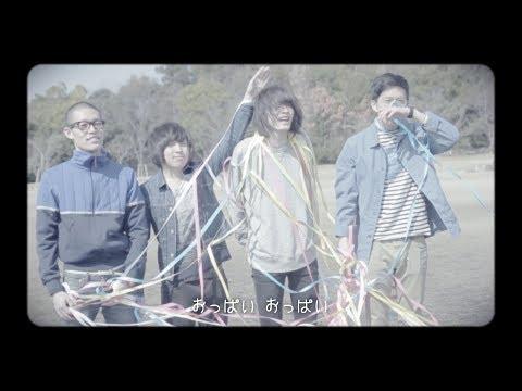 【MV】プププランド『おっぱい』
