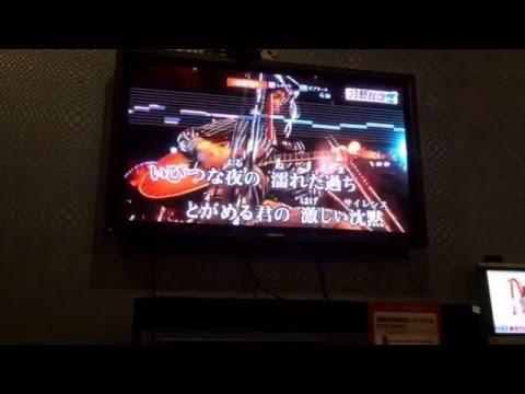 Ken Hirai - Come Back lyrics - letras - testo   Songs-tube net