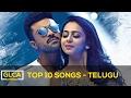 TOP 10 SONGS OF THE WEEK - (TELUGU)| FEB 18, 2017 (RADIO MIRCHI TOP 20)