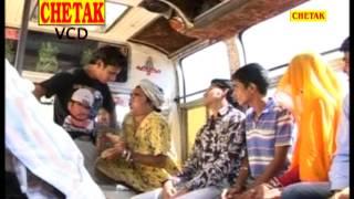 Repeat youtube video Panya Sapet Kanjuso Ka Bap Panya Sapet Kanjuso Ka Bap Jagdish Chhela Rajsthani Comedy Chetak Cassett