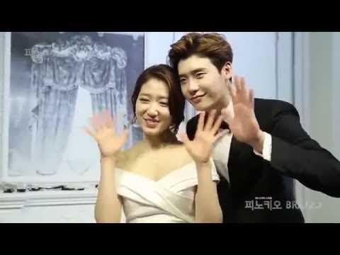 park shin hye dating lee min ho