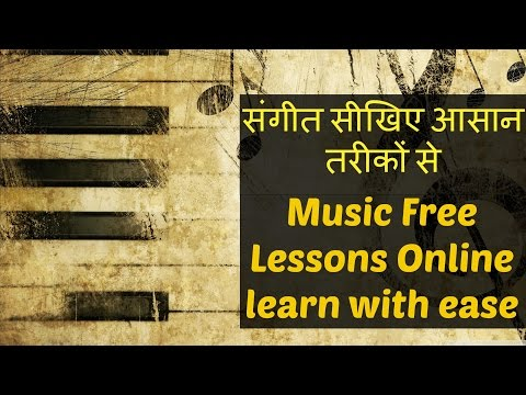 Music Lesson Online For Free  New Music Lessons