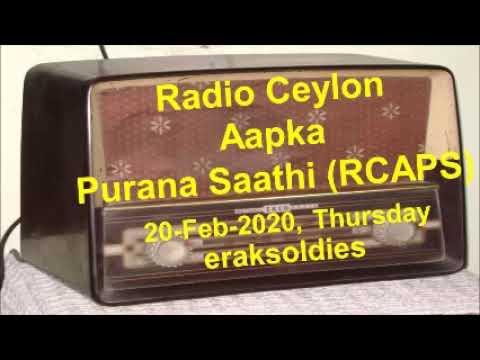 Radio Ceylon 20-02-2020~Thursday Morning~02 Film Sangeet - Sadabahaar Geet-Part-A