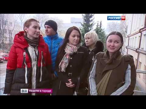 Предоставление финансового управляющего во все регионы РФ