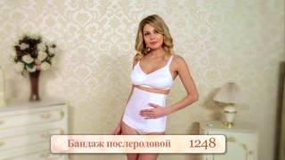 Бандаж послеродовой 1249(http://www.aist-k.com/internet_maghazi_festival/lingerie_for_pregnant_fest/268/2213/ После родов носить ежедневно до полного восстановления..., 2013-03-02T08:54:37.000Z)