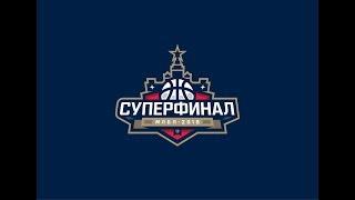 Трудовые резервы-Слава (Москва) - Олимпик (Мытищи). Женский Суперфинал 2018