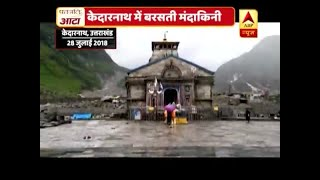 Overflowing Mandakini river brings disaster in Kedarnath