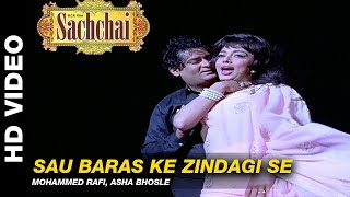 Sau Baras Ke Zindagi Se - Sachaai | Mohammed Rafi, Asha Bhosle | Shammi Kapoor & Sadhana Shivdasani