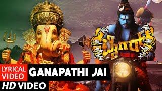 Tiger Kannada Movie Songs   Ganapathi Jai Lyrical Video Song   Pradeep, Madhurima   Arjun Janya