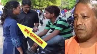 सिविल ड्रेस में आई लेडी IPS, बाइक पर रौब झाड़ता रहा 'मनचला, तो इस पर Yogi adityanath ने कहा...