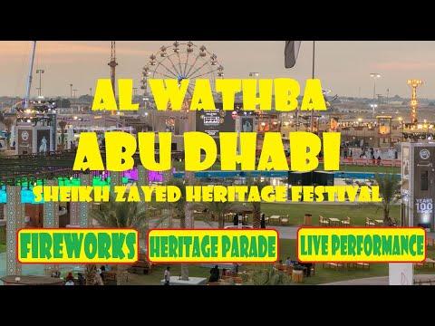 Al Wathba Abu Dhabi, Tour| Sheikh Zayed Heritage Festival | Abu Dhabi Culture