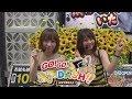 GO!GO!豪腕DASH!!~お宝台を奪取せよ~ vol.4